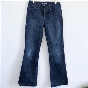 Joe's Jeans Muse fit bootcut denim jeans